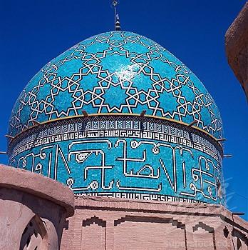 iran 13